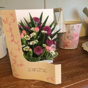 My first Flower Card